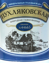 Оксана Евгеньевна Агафонова